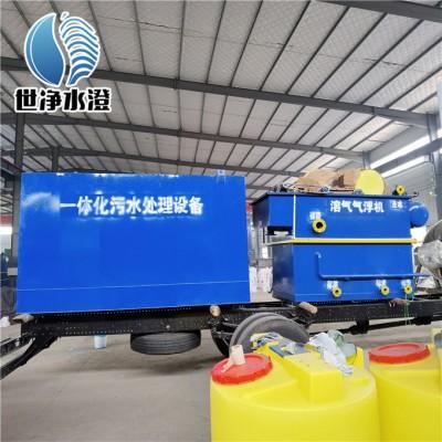 养殖污水处理设备 一体化污水处理设备供应