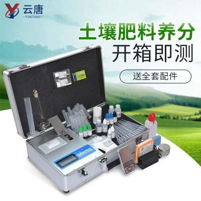 肥料速测仪_土壤肥料养分检测仪_化肥成分分析仪